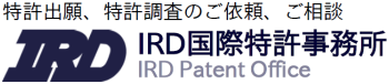 Request for patent application, patent search IRD Patent Office